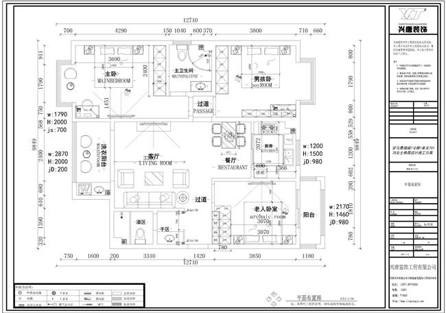 罗马景福城128平米三室两厅两卫平米布置图
