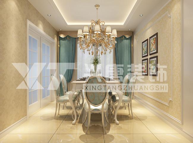 曲江风景线140平方四室两厅两卫美式餐厅装修图片