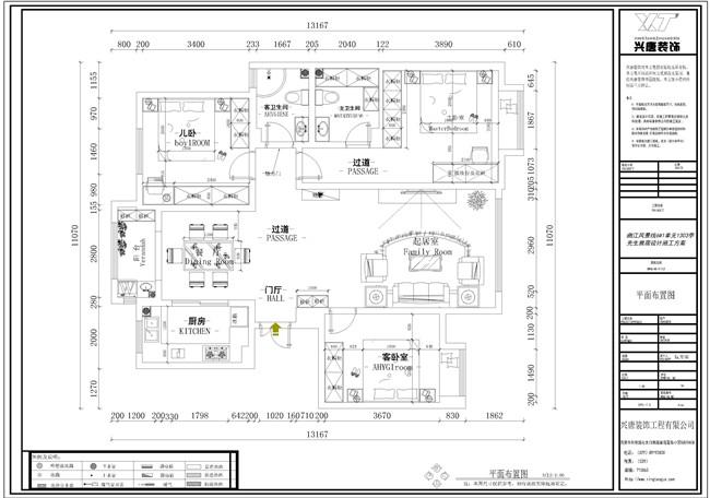 曲江風景線140平米四室兩廳兩衛平面布置圖