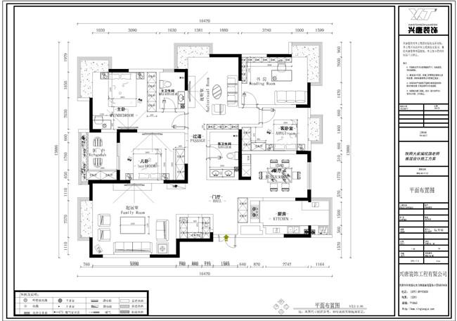 师范大学长安校区160平米五室两厅平面布置图