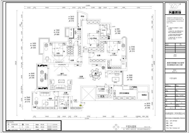 雅居乐铂琅峯240平米四室两厅两卫平面布置图
