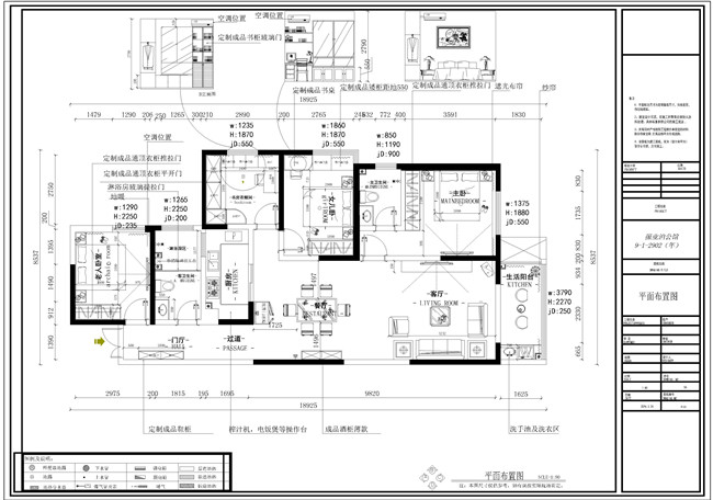 振業泊公館148平米四室兩廳兩衛平面布置圖