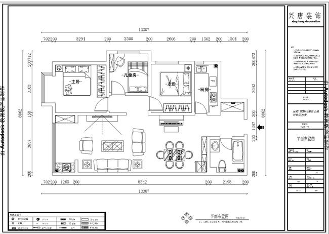 宏府.麒麟山95平米三室兩廳平面布置圖