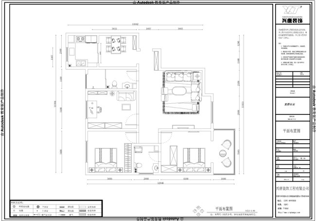 紫郡長安150平米三室兩廳兩衛平面布置圖
